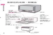 日立 MRO-GV300T微波炉 使用说明书