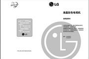 LG液晶电视42LB7RF说明书