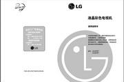 LG液晶电视47LB7RF说明书