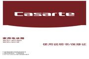 卡萨帝 BCD-331W电冰箱 使用说明书