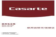 卡萨帝 BCD-301WD电冰箱 使用说明书