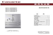 卡萨帝 BCD-528WBSS电冰箱 使用说明书