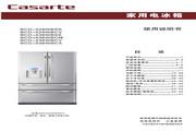 卡萨帝 BCD-528WBCV电冰箱 使用说明书