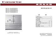 卡萨帝 BCD-536WBSS电冰箱 使用说明书