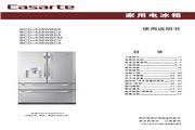 卡萨帝 BCD-536WBCA电冰箱 使用说明书