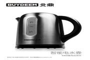 BUYDEEM北鼎 K600电热水壶 说明书