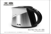 BUYDEEM北鼎 K501电热水壶 说明书