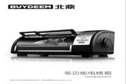 BUYDEEM北鼎 T501电烤箱 说明书
