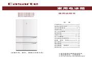 卡萨帝 BCD-318WSCB电冰箱 使用说明书