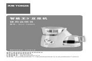 天际 DJJ-1200A豆浆机 使用说明书