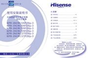 海信 KFR-35GW/27FZBp-3型空调 说明书