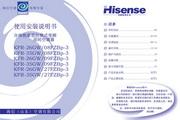 海信 KFR-35GW/08FZBp-3型空调 说明书