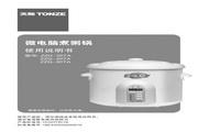 天际 ZZG-40TA微电脑煮粥锅 使用说明书