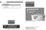 天际 DDG-20H电脑电炖锅 使用说明书