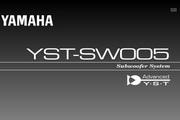 雅马哈YST-SW005说明书
