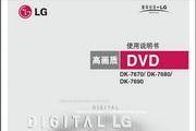 LG DK-7670 DVD机说明书
