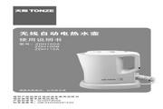 天际 ZDH100B无线自动电热水壶 使用说明书