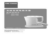 天际 ZDH100A无线自动电热水壶 使用说明书
