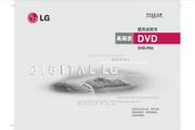 LG DVD-P50 DVD机说明书