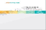 九阳 JYY-40YY2压力锅 使用说明书
