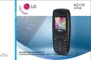 LG GSM手机 KG119说明书