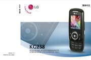 LG GSM手机 KG238说明书