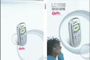 LG CDMA手机 LC3050说明书