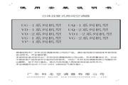 科龙 KF-32GW/UQ-1型空调 使用说明书