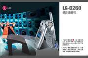 LG CDMA手机 LGC260说明书