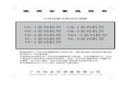 科龙 KFR-26GW/UG-1型空调 使用说明书