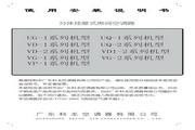 科龙 KFR-23GW/VP-1型空调 使用说明书