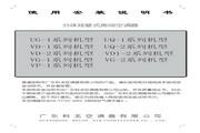 科龙 KFR-23GW/VG-1型空调 使用说明书