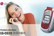 LG CDMA手机LG-C620说明书