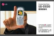 LG CDMA手机 LGC636说明书
