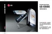 LG CDMA手机 LGC686说明书