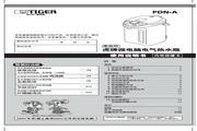 虎牌 PDN-A40C型微电脑电气热水瓶 说明书