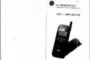 LG CDMA手机LGC-700W说明书