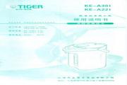 虎牌 KE-A221型微电脑电气热水瓶 说明书