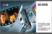 LG CDMA手机LG-C910说明书