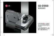 LG CDMA手机 LGC960说明书
