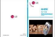 LG GSM手机 LG-G...