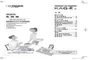 虎牌 KAG-R13C型电烤箱 使用说明书