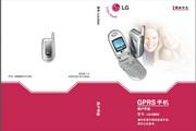 LG GSM手机 LG-G622说明书