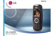 LG GSM手机 LG-G639说明书