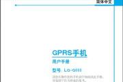 LG GSM手机 LG-G660说明书