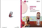 LG GSM手机 LG-G672说明书