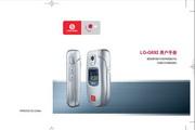 LG GSM手机 LG-G692说明书
