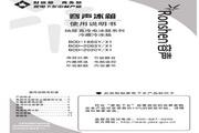 容声 BCD-186SY/X1冰箱 使用说明书