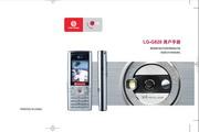 LG GSM手机 LG-G828说明书