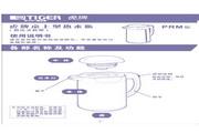虎牌 PRM-A190型(把手按压式)桌上热水瓶 使用说明书